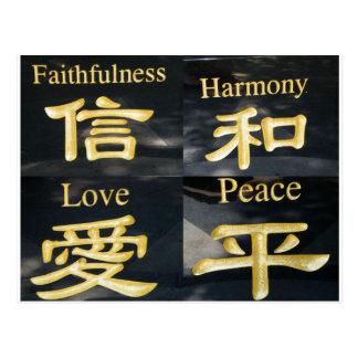 Zen Gifts Postcard