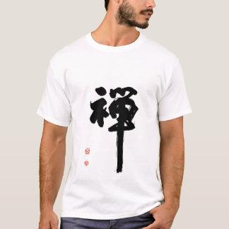 Zen in Calligraphy T-Shirt