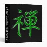 Zen Japanese Kanji calligraphy Symbol Vinyl Binders