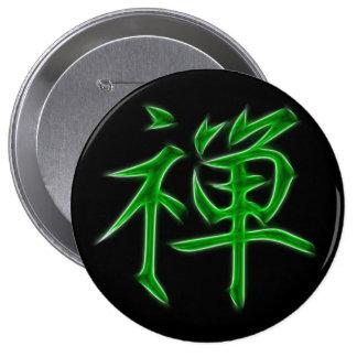 Zen Japanese Kanji calligraphy Symbol Pins