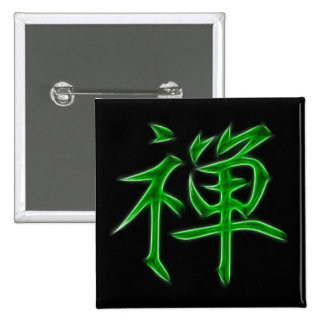 Zen Japanese Kanji calligraphy Symbol Pinback Buttons
