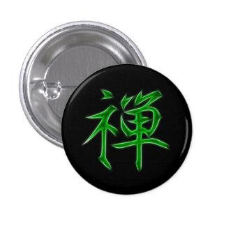Zen Japanese Kanji Calligraphy Symbol Pinback Button