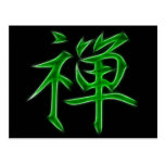 Zen Japanese Kanji calligraphy Symbol Post Card