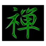 Zen Japanese Kanji calligraphy Symbol Poster