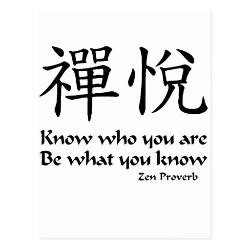 Zen Joy -  Know Who You Are Post Cards