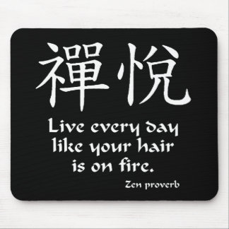 Zen Joy - Live Every Day Mouse Pad
