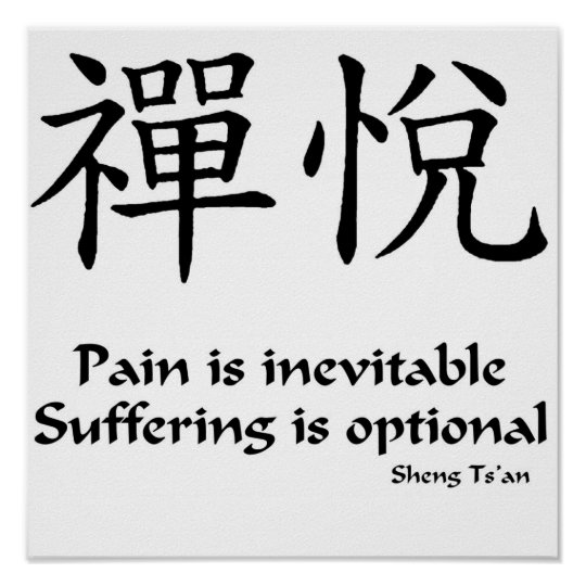 Zen Joy - Suffering is Optional Poster