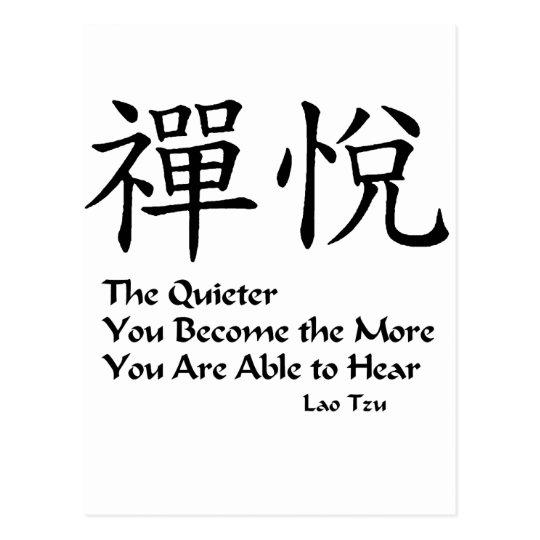 Zen joy - The Quieter you Are Postcard