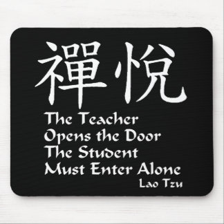 Zen Joy - The Teacher Mouse Pad