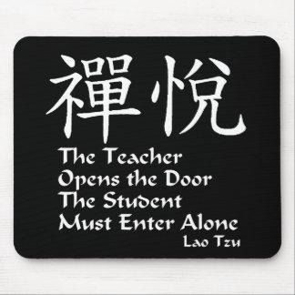 Zen Joy - The Teacher Mouse Pads