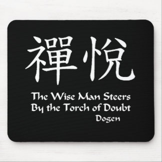 Zen Joy, Wise Man Mouse Pad