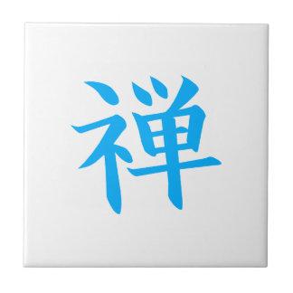 Zen Kanji Blue Ceramic Tiles