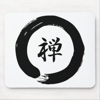 Zen Mousepads