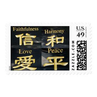 Zen Postage Stamps