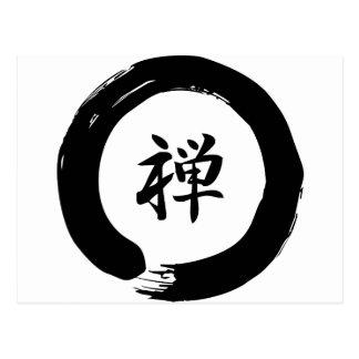 Zen Postcard
