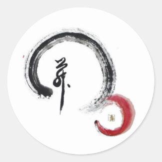 Zen Red - Enso Round Sticker