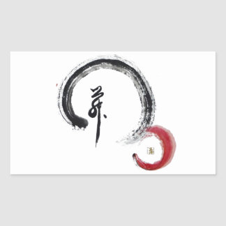 Zen Red - Enso Stickers