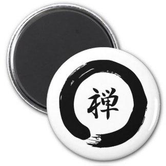 Zen Refrigerator Magnet