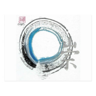 Zen Reverence,  Enso[blue, black, silver tones] Postcard