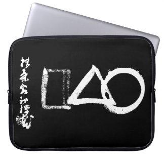 """ZEN: """"The Universe"""" by Sengai Gibon Laptop Sleeves"""