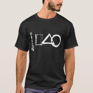"ZEN :  ""The Universe"" T-Shirt"
