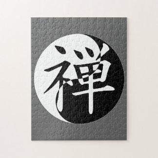 Zen Yin Yang Jigsaw Puzzle
