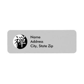 Zen Yin Yang Label