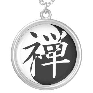 Zen Yin Yang Pendant