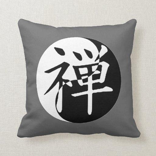 Zen Yin Yang Throw Pillow