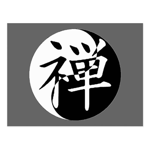 Zen Yin Yang Postales