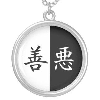 """""""Zenaku"""" Pendant"""