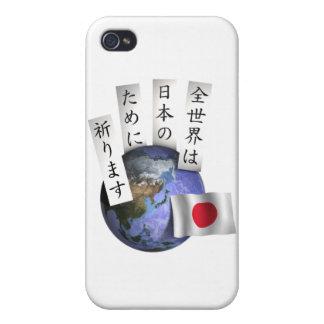 ZenSekai iPhone 4 Case