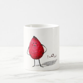 Zereshk! Coffee Mug
