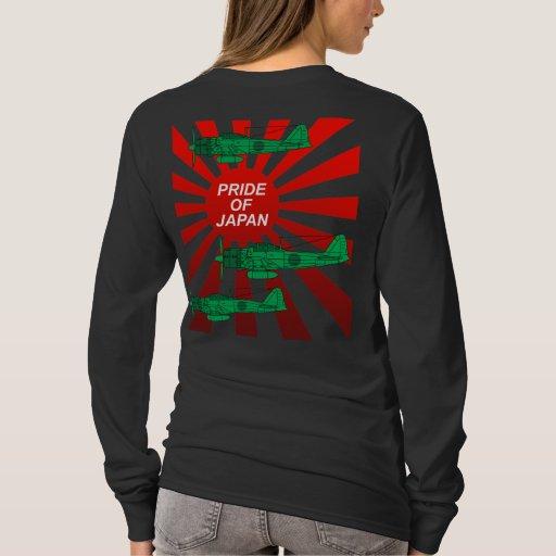 ZEROFIGHTER2 T-Shirt