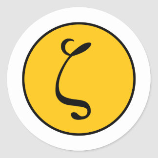 Zetai Classic Round Sticker