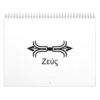Zeus lightning bolt (Greek Font) Wall Calendar