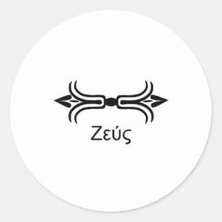 Zeus lightning bolt (Greek Font) Classic Round Sticker
