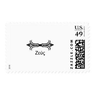 Zeus lightning bolt (Greek Font) Stamp