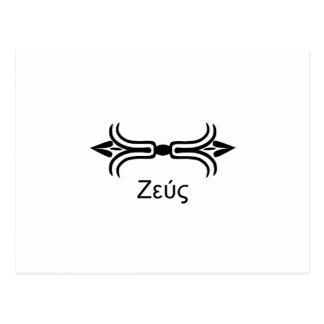 Zeus lightning bolt (Greek Font) Postcard