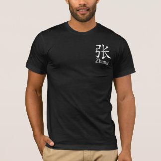 Zhang - Chinese - Dark - Mens and Womens T-Shirt