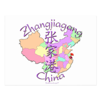 Zhangjiagang China Postal