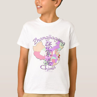 Zhangjiagang China T-Shirt
