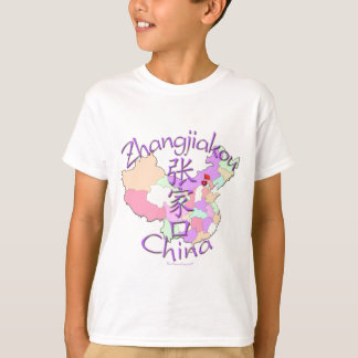 Zhangjiakou China T-Shirt