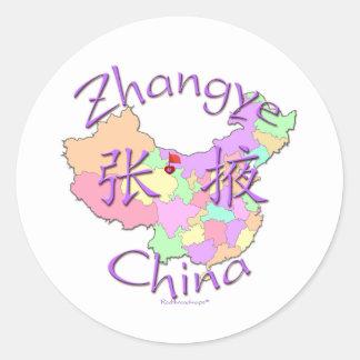 Zhangye China Round Sticker