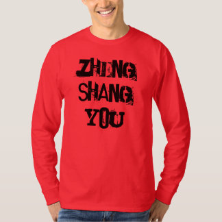 Zheng Shang usted - gano incluso cuando ciego Playera