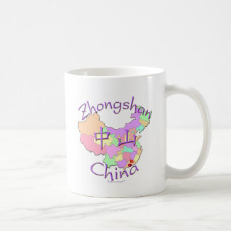 Zhongshan China Coffee Mug