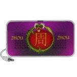 Zhou Monogram Dragon Travel Speaker