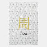 Zhou Monogram Towel