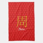 Zhou Monogram Towels