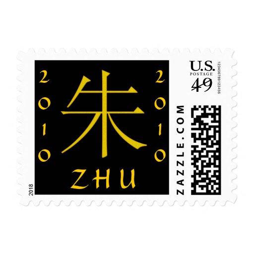 Zhu Monogram Postage Stamps
